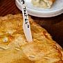 Apple Tart and Cream for dessert in the Farmgate Cafe Cork. Photo: Clare O'Rourke